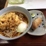 松本にて、マレイン酸のメカニズムを知る