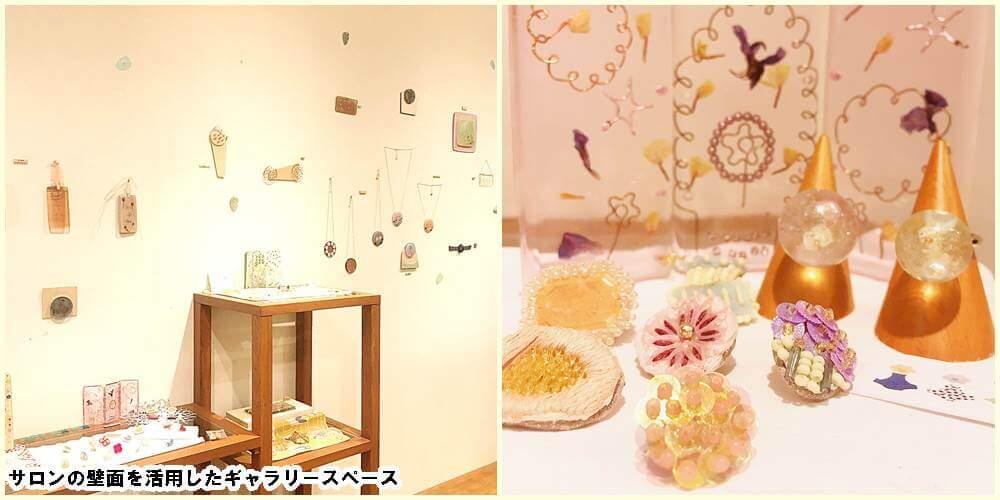 伊藤櫻子さんの展示